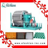 Automatic Egg Carton Paper Tray Molding Making Machine                                                                         Quality Choice