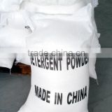 detergent bulk powder/manufacture detergent powder/spray drying detergent powder plant