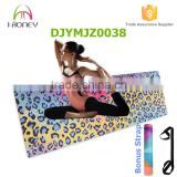 Natural rubber yoga mat Foldable, Reversible, Machine Washable, Eco-Friendly, Biodegradable Materials.