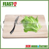 2016 NEW design cutting board HIGH quality bamboo cutting board HOT sale wooden chopping board