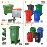 Factory good quality competitive price electronic sensor dustbin