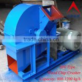 home and abroad most popular small wood chip crusher for sale with low price 600 type wood crusher