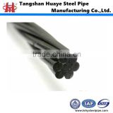 high tensile steel strand wire/ construction material astm a416 grade 270 pc steel strand/ steel strand