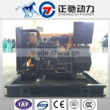 China market 10kw free energy power ac generator factory price automatic start generator diesel