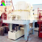 Mini Sand Making Machine with Large Output from Henan on Sale