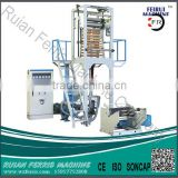 The Professional Manufacturer for Film Blowing Machine HDPE/ LDPE High Speed Film Blowing Machine