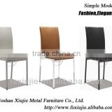 Modern Elegant and Luxury White Leather Chrome Dining Chair, Dining Room Furniture, Metal Dining Chair Z656