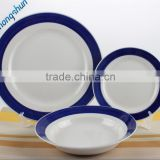 18pcs high quality porcelain dinner set/cheap plain white ceramic plate /bulk white plate dishes