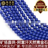 Natural gemstone Lazurite Pearl powder 4567A imperial Lapis semi-finished handmade jewelry wholesale beads DIY