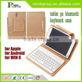 Hottest sale good quality universal 7 inch tablet pc bluetooth leather keyboard case                                                                         Quality Choice