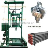 2016 Hot Sale New Designed Shallow Water Well Drilling Rig Mini Water Well Drilling Rig