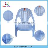 Light Blue Modern Plastic Chairs with Arm