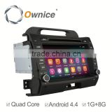 Wholesale price Ownice Android 5.1 quad core Head Unit for Kia Sportage R with Bluetooth
