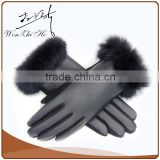 Tiger Skin Tight Costume Leather Fitness Gloves Black
