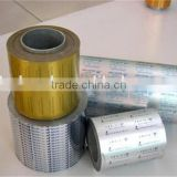 Colored Blister Aluminium Foil 20 micron Hard Coated with Heat Sealing and Primer Lacquer for Capsule Pack