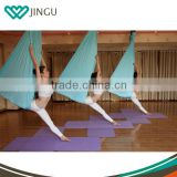 High quality yoga swing swing aerial yoga hammock