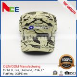 Hot Selling Small Logo On Side Flat Top Military Style Baseball Cap
