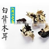 Dried black ear fungus /jelly edible fungi/ Black Fungi/ wood ear mushroom