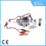 portable high quality 12v small electric oil pump for hand grease gun