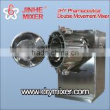 Food Additives Powder Mixer