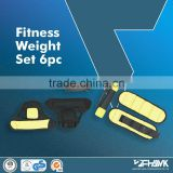 FITNESS WEIGHT SET 6 PC;home/gym room fitness multi solft set/equipment