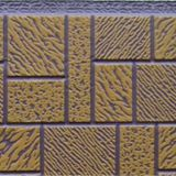 China Hebei Sai Ding building materials Co., Ltd. metal embossing thermal insulation boardAE5-005