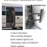 Electrical outswing bus door system 12V/24V LH/RH for bus and coach,automatic bus door system(EOM100)