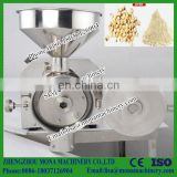 Industrial Grain Mill