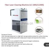 China Machinery laser cleaning machine 1000w