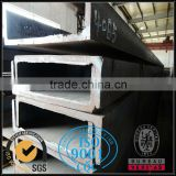 Made in China Channel Steel, U Shape, grade Q235B Q345B or equivalent