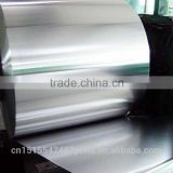 Solar air conditioner double zero aluminum foil, Air cooling aluminium foil china supplier