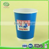 2016 China factory big promotion double wall coffee cups paper                                                                                                         Supplier's Choice