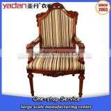 wholesale china cheap upholstery high back stripe fabric dining chairs