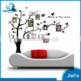 Creative Family Tree Picture Wall Hanging Wood Photo Frame                                                                         Quality Choice