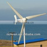 1kw horizontal axis wind turbine,mini permanent magnet generator, FRP blades, CE approved