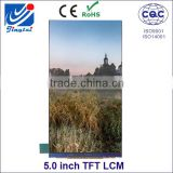 Excellent quality 800x480 resolution 5 inch tft lcd display module LCD Screen Display Panel Module