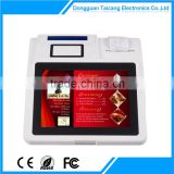 Alibaba china new arrival 12 inch factory price point of sale pos system