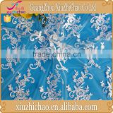 ZP0010-M Cheap Price Corded Beaded Bridal Lace Fabric For Wedding Dress Guangzhou Wholesale