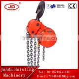 China factory DHP 6M 5TON 7.5TON 10TON 20TON 380V/3phase electric chain hoist Construction Building Lifting Equipment