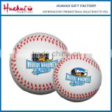 Promotional Wholesale Custom Logo Printed PU Baseball Toys Anti Stress Ball                                                                         Quality Choice