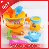 Hot sale 8157 Kids Plastic toys Sand Toy Bucket