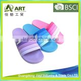 Colorful and Comfortable Indoor Shoes, Rainbow Strap Slipper