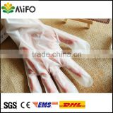 2014 MiFo Special Designed New Concept Whitening Hand and Foot Cream