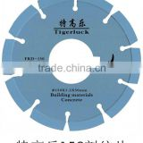 Brazed dimamond saw blades Brazed welding wet cutting concrete surface such as airport road and highway