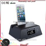 stand table digital alarm bluetooth speaker with big lcd dispaly