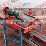 Suspension belt type conveyor inline overband magnetic separator