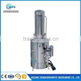 DZ Series stainless steel electric automatic water distiller
