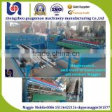 zhengzhou guangmao machinery tissue slitting machine ,napkin folding machine,napkin plastic package machine
