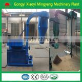 Easy operation wood chip crusher machine/hammer mill crusher machine/coconut shell crushing equipment