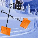 Plastic Snow shovel with D grip,Metal Handle Garden Snow Remover with PP Blade,Garden Snow Pusher